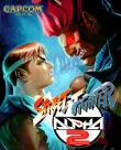 Capa de Street Fighter Alpha 2