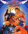 Capa de Street Fighter EX
