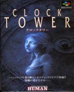 Capa de Clock Tower The First Fear
