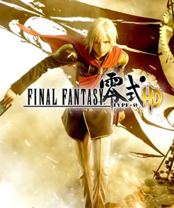 Capa de Final Fantasy Type-0 HD
