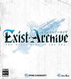 Capa de Exist Archive: The Other Side of the Sky