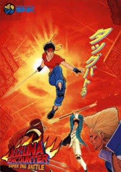 Capa de Kizuna Encounter