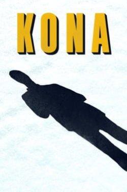 Capa de Kona