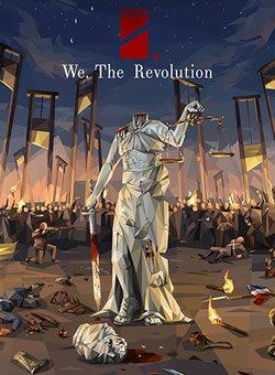 Capa de We. The Revolution