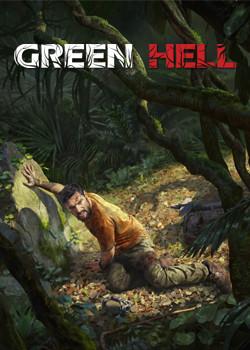 Capa de Green Hell