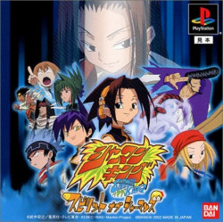Capa de Shaman King - Spirit of Shamans