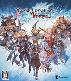 Capa de Granblue Fantasy: Versus