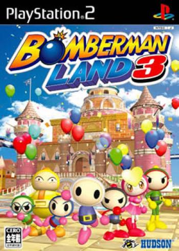 Capa de Bomberman Land 3