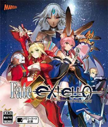 Capa de Fate/Extella: The Umbral Star