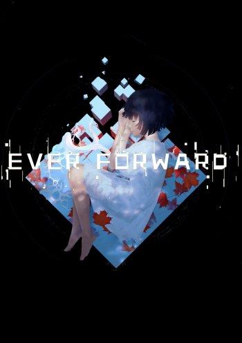 Capa de Ever Forward