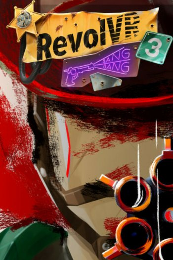 Capa de RevolVR 3