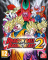 Capa de Dragon Ball: Raging Blast 2
