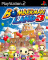 Capa de Bomberman Land 3