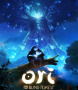 Capa de Ori and the Blind Forest
