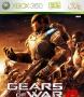 Capa de Gears of War 2
