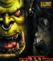 Capa de Warcraft III: Reign of Chaos