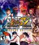 Capa de Super Street Fighter IV: Arcade Edition