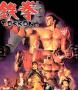 Capa de Tekken