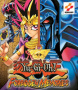 Capa de Yu-Gi-Oh! Forbidden Memories