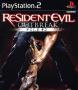 Capa de Resident Evil: Outbreak File 2