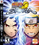 Capa de Naruto: Ultimate Ninja Storm