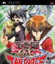 Capa de Yu-Gi-Oh! GX: Tag Force