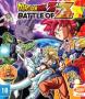 Capa de Dragon Ball Z: Battle of Z