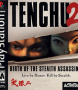 Capa de Tenchu 2: Birth of the Stealth Assassins