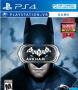 Capa de Batman: Arkham VR